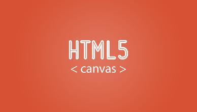 Un jeu HTML5 : canvas, pixi et sprites